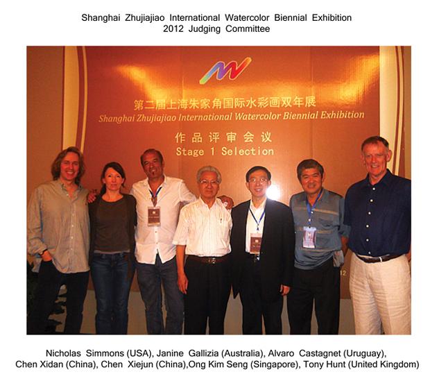 2012-judging-committee-shanghai-zhujiajiao-international-watercolour-biennal-1
