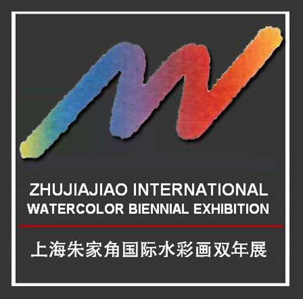 shanghai-zhujiajiao-international-watercolour-biennal-2012-a