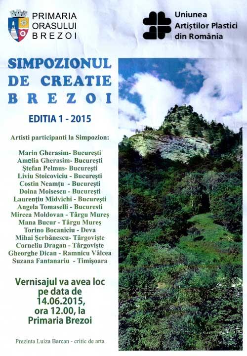afis-simpozion-de-arta-brezoi-editia-0