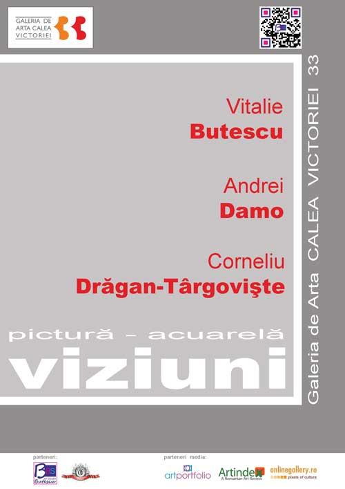 VIZIUNI