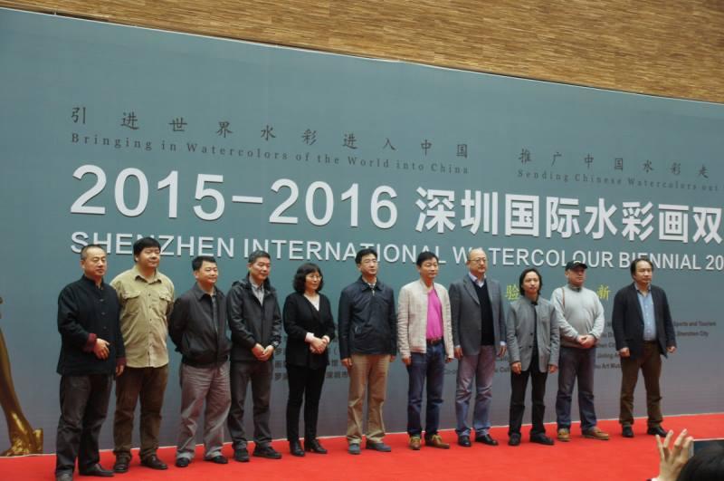Jinling Art Museum – National Traveling Exhibition Shenzhen Biennial 2015-2016 b