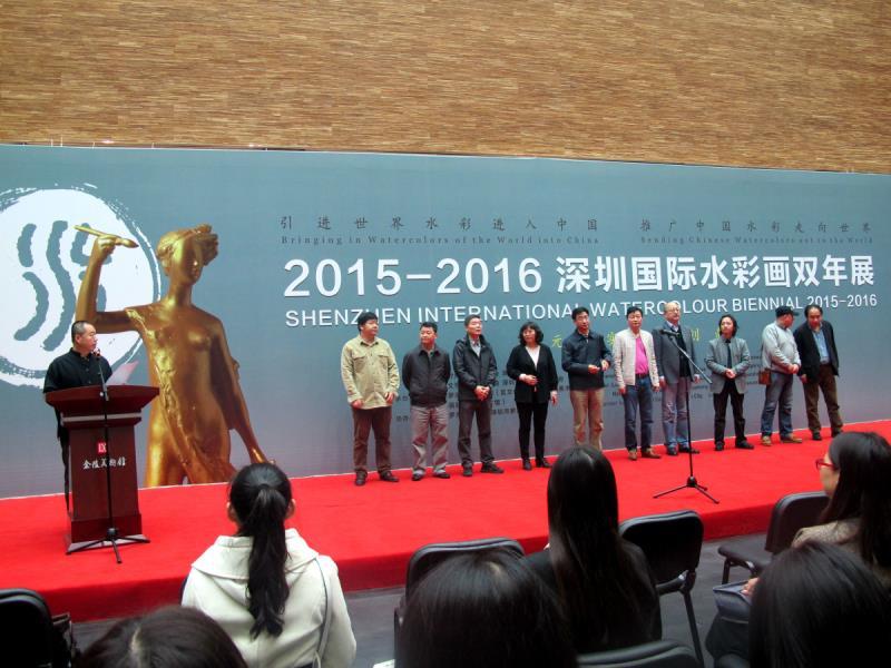 Jinling Art Museum – National Traveling Exhibition Shenzhen Biennial 2015-2016 c