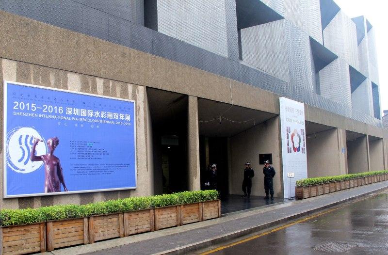 Jinling Art Museum – National Traveling Exhibition Shenzhen Biennial 2015-2016 f