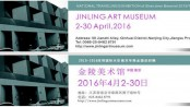 National Traveling Exhibition of Shenzhen Biennial 2015-2016 a