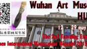 The 2nd National Traveling Exhibition of Shenzhen International Watercolour Biennial 2015-2016, in Wuhan Art Museum, Hubei Province,China.12-29 May,2016.2015-2016 0