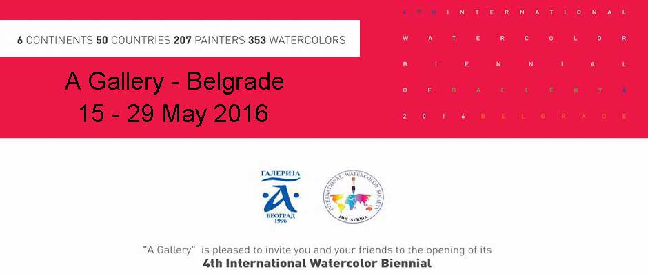 international-watercolor-biennial-belgrade-2016