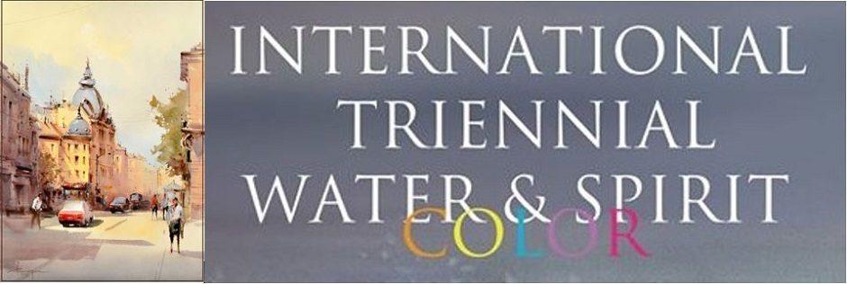 First International Watercolour Triennial Varna Bulgaria - Corneliu Dragan-Targoviste