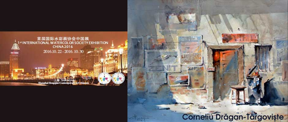 iws-china-international-watercolour-society-exhibition-2016-corneliu-dragan-targoviste-2